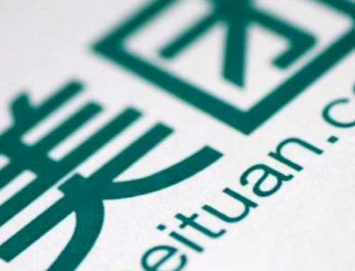 China's Meituan-Dianping raises $4b, valuing the firm at a lofty $30b